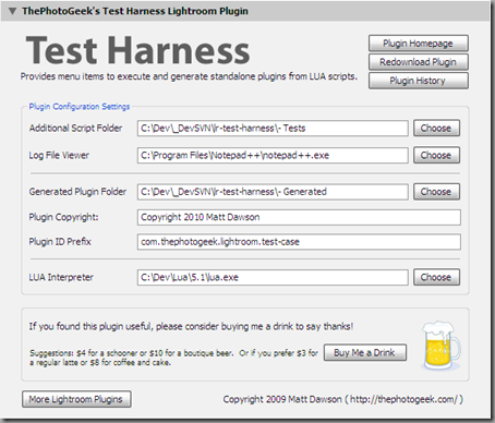 Test Harness configuration dialog